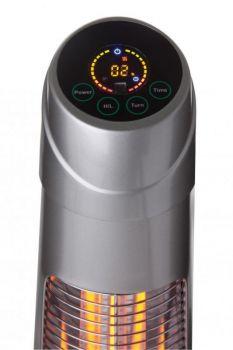 Infrazářič topidlo Silverline 1200 Digital IP X4 - vše pro venkovní posezení na zahradě a na terase