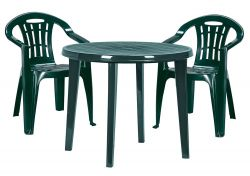 MALLORCA křeslo tmavě zelené Allibert - vše pro venkovní posezení na zahradě a na terase
